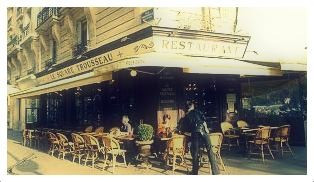 Le Square Trousseau, Paris