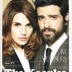 Kooples: invite to the press sale